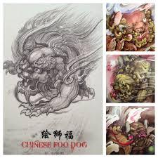 foo dog foo dog east tattoo supply