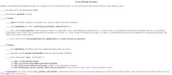 Good Action Verbs For Resumes Arguably Essays By Christopher Hitchens Torrent Essay Questions
