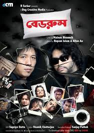 bedroom movie 10 best bangla movie images on pinterest bedroom posters movie