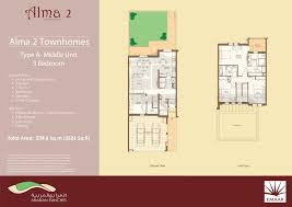 arabian ranches floor plans alma townhome floor plans arabian ranches