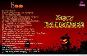 halloween boo wallpaper page 3 bootsforcheaper com