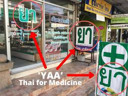 getting sick in thailand u2013 what to do iglu we make thailand easy
