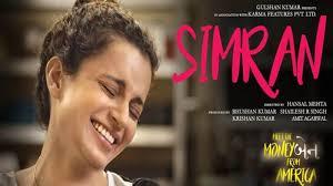 simran 2017 full hindi movie download hd pre dvdrip age movies