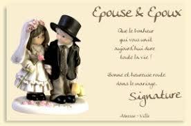 mots de f licitation pour un mariage mot felicitation mariage 56 images carte imprimer