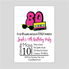 personalized birthday invitations