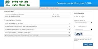 nabard admit card 2017 download nabard interview call letter for