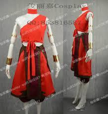 Aang Halloween Costume Airbender Costume Ebay
