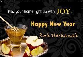 when is rosh hashanah 2017 new year greetings rosh