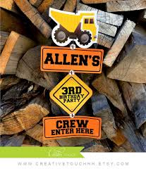 Construction Party Centerpieces by Construction Centerpieces Construction Tools Dump Truck