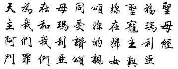 how do you write china in chinese letters letter idea 2018