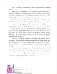 thesis about education in english thesis proposal of english education college paper academic writing