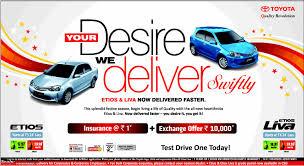 newspaper car ads media ad blunders team bhp