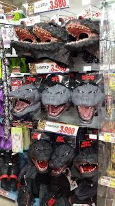 party city halloween mask godzilla halloween masks shin godzilla 2016 u2026 pinteres u2026