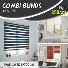 home blind combi blinds h250cm korea import w161cm to w200cm
