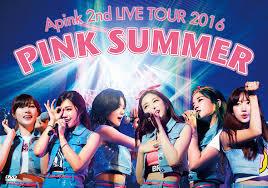 download concert a pink u2013 a pink 2nd live tour 2016 u0027pink summer