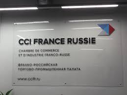 chambre de commerce franco russe direction la russie pour développer le français professionnel le