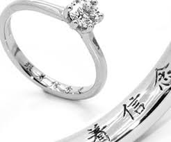 wedding ring engravings can engagement rings be engraved