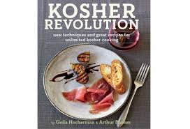 kosher cookbook cookbook scoop the modern menu kosher scoop kosher scoop