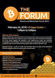 bitcoin forum bitcoin forum 2018 poster ifpm philippines