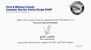 awards u0026 certifications gulf helicopters