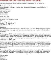 No Experience Phlebotomy Resume Phlebotomy Cover Letter Professional Phlebotomist Cover Letter