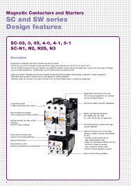 catalog contactor fuji electric beeteco