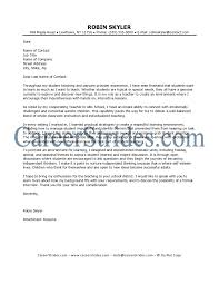 resume samples for teaching job 1st year teacher resume template dalarcon com cover letter sample teacher cover letter no experience sample