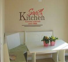 kitchen wall mural ideas https www etsy listing 172563377 the gathering place wall