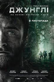 53 best film 2017 hd online images on pinterest 2017 movies
