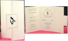 Jewish Wedding Invitations Wedding Invitations With Attached Postcard Rsvp Tags Postcard