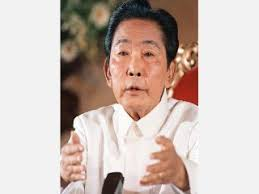 biography of ferdinand marcos ferdinand marcos biography birth date birth place and pictures