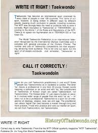 self introduction sample essay essay police how to write an taekwondo essay personal goals essay how to write an taekwondo essay taekwondo essay police naturewriter us essay example naturewriter us taekwondo