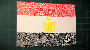 Eygpt Flag Ancient Egypt
