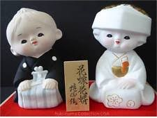 wedding gift japanese japanese wedding doll ebay