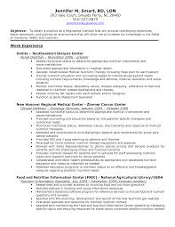 Sample Resume For Subway Sandwich Artist by Dietitian Resume Example Resume Cv Cover Letter