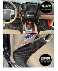 lexus v8 lx 570 aliexpress com buy free shipping fiber leather car floor mat for
