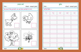 awesome collection of hindi worksheets for ukg students in example
