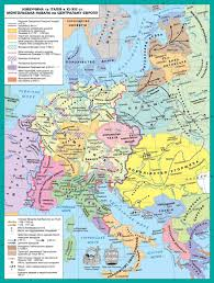 Map Of Germany And Italy by Germany In The X Xiii Centuries World History History Of The
