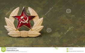 Russian Flag With Hammer And Sickle Russian Red Star With Hammer And Sickle Stock Image Image 53265965