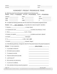 spanish worksheets printables present progressive worksheet