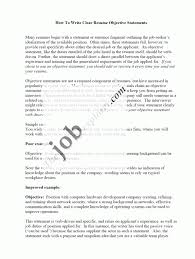 objective statements for resume statements to be customized