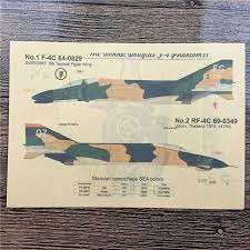 tactical home decor fj 139 free ship vintage kraft paper tactical figter wing home