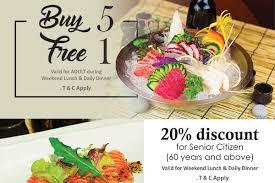 promo cuisine tao cuisine home
