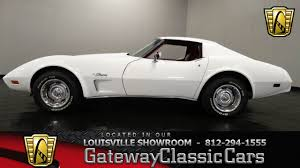 wheels corvette stingray 1975 1975 chevrolet corvette louisville showroom stock 988