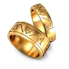 wedding rings uk handmade wedding rings by atelier uk