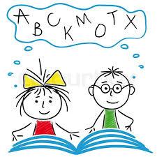 schoolboy and schoolgirl reading a book together cartoon