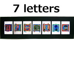 seven letter art with 7 letters in medieval illuminated letter