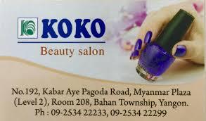 ko ko beauty and nails spa myanmar plaza home facebook