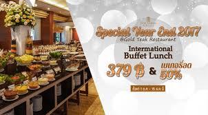buffet cuisine design ห องอาหารโกลด ท คก บโปรบ ฟเฟ ต เพ ยง 379 อ มอร อยม อกลางว น