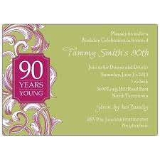 90th birthday invitation template 28 images vintage sterling
